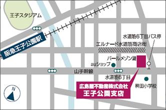王子公園支店マップ